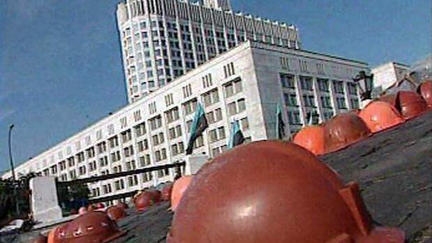Черный август. Дефолт / Видео / Russia.tv