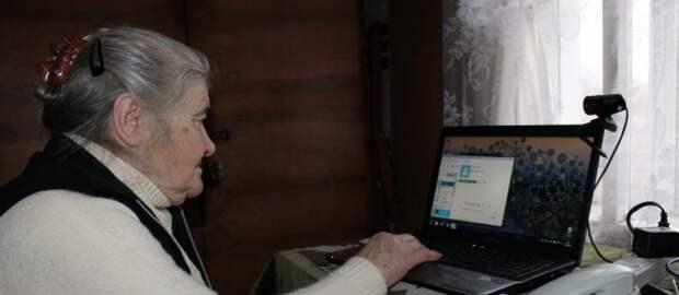 Вчера сидели с бабулей, по скайпу болтали о жизни