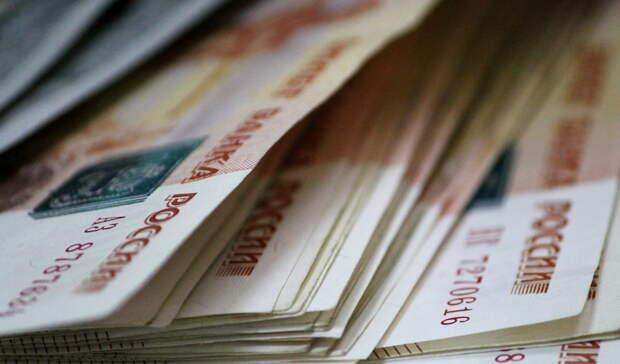 2 миллиона рублей потеряла жительница Екатеринбурга внадежде вернуть деньги изМММ