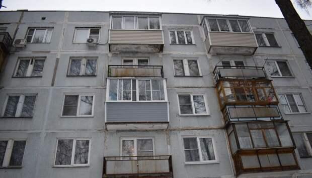 Жители более 3,7 тыс многоэтажек в Подмосковье могут провести собрания жильцов онлайн