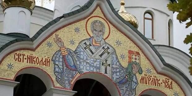 Храмы Москвы и Подмосковья можно посетить, доехав на МЦД