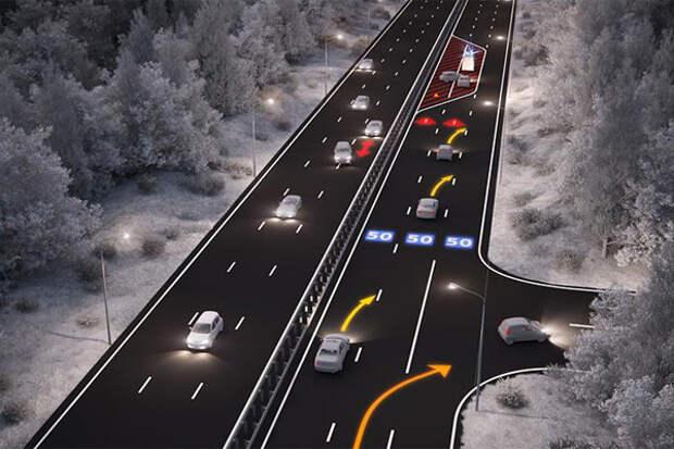 """Первая """"умная дорога"""" появится в России уже весной"""