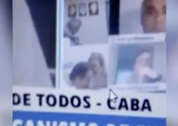 Шалости депутата привели к скандалу в Аргентине