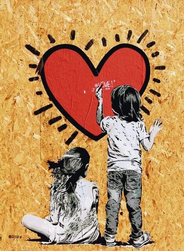 Любовь втроём, преследует меня.