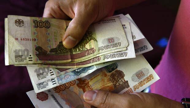 Жителям области разъяснили, как получить выплату на ребенка от 3‑х до 16 лет