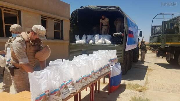 Военные РФ доставили продуктовые наборы жителям провинции Эс-Сувейда