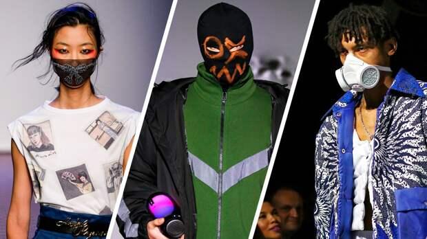 Как модные бренды поддержали борьбу спандемией: спецодежда, маски по200 евро
