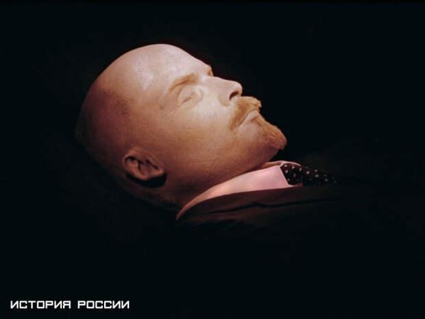 Почему Ленин в Мавзолее до сих пор не развалился?