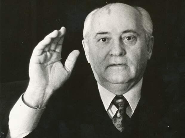 Как Горбачев немцам сдался: подоплека крупнейшего поражения внешней политики страны