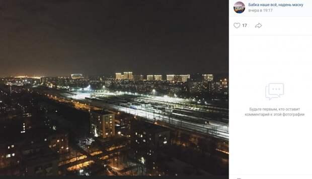 Фото дня: вид ночного Бабушкинского впечатлил соцсети