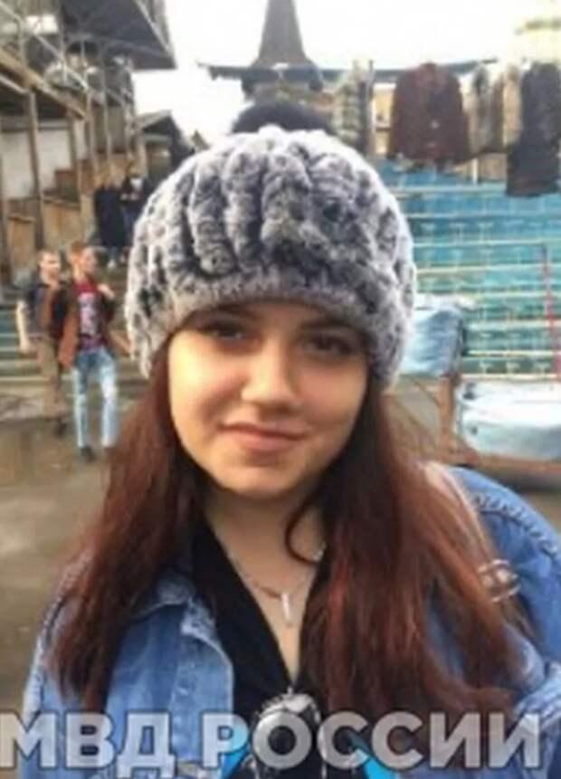 Внимание! В Крыму пропала девушка (ФОТО)