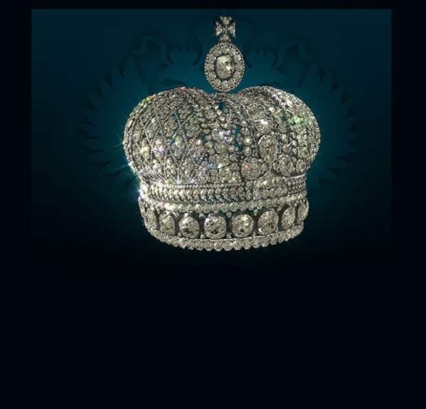 Малая императорская корона. Ювелиры Жан и Жакоб Дювали. Статьи выходят каждый день после 18:00 по мск.