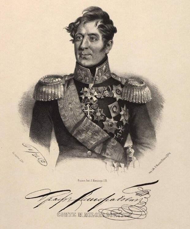 Союз надежды 14 декабря 1825 года