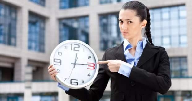 Почему не нужно ждать опоздавших людей