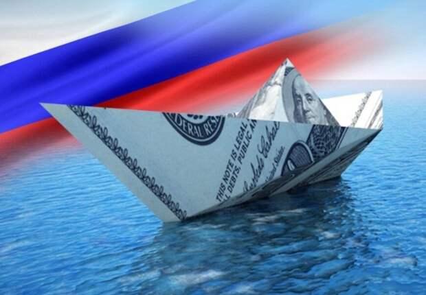 Американские компании вкладывают в Россию денег в 9 раз больше, чем заявляется официально