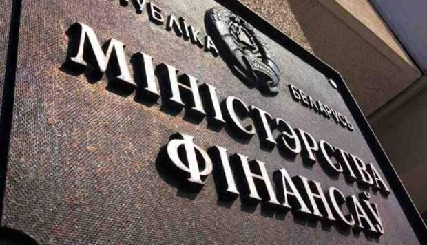 Белоруссия пытается получить быстрое финансирование отМВФ