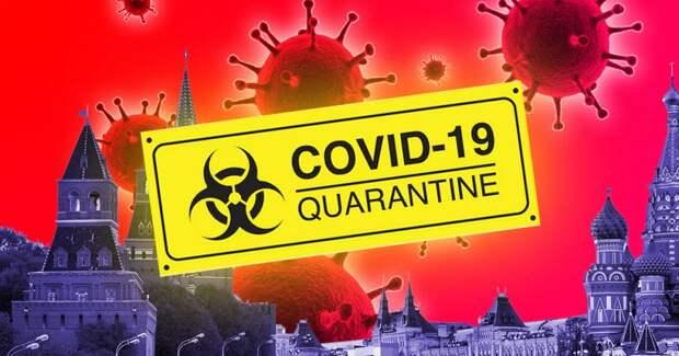 ⚡️ В Москве вводят новые ограничения из-за COVID-19. Что изменится?
