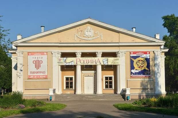 Глазовский театр «Парафраз» получил на проведение спектаклей более 5 млн рублей