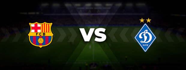 Барселона — Динамо: прогноз на матч 20 октября 2021, ставка, кэффы