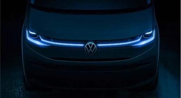 В ближайшее время представят новый Volkswagen Multivan