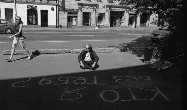 fotograf Sergey Borisov 64