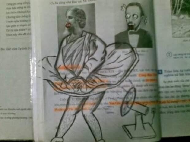 Школьные хулиганы, дорисовывающие в учебниках