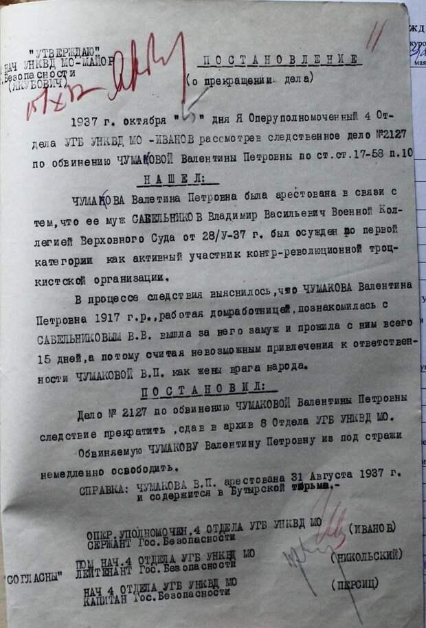 Однако и среди сталинских следователей иногда попадались адекватные люди...