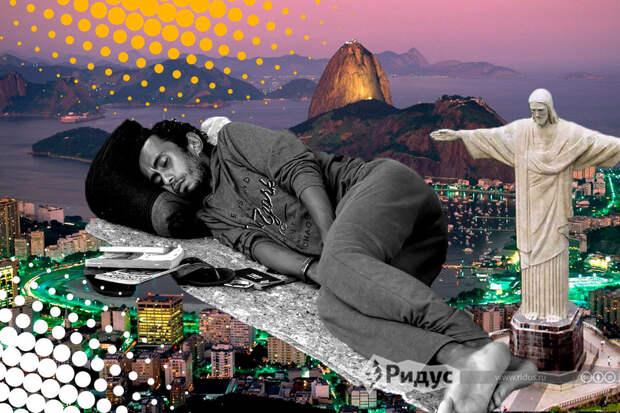 Самые приличные в мире бездомные: как и почему в Бразилии попадают на улицу