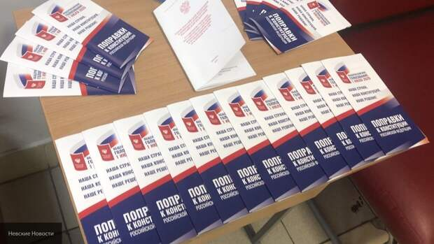 Мосгоризбирком проверит сведения о двойном голосовании на участках Москвы и Подмосковья