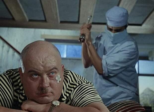 Кадр из фильма «Кавказская пленница», знаменитый шприц для Бывалого, 1966 г.