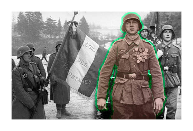 Единственная иностранная дивизия, которая вместе с немцами пыталась взять Москву