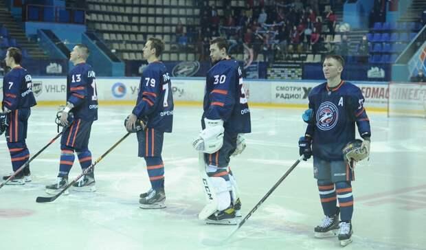 Спортклубам вОренбургской области вдва раза урезали субсидии