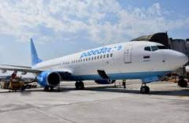«Победа» приостанавливает полеты в Ларнаку, Ригу и Эйндховен