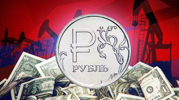 Власти США намерены повлиять на понижение курса рубля