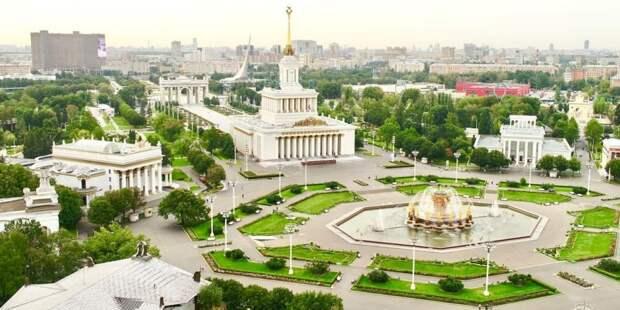 Сергунина: ВДНХ приглашает на экскурсии и квесты в честь Дня знаний. Фото: Д. Гришкин mos.ru