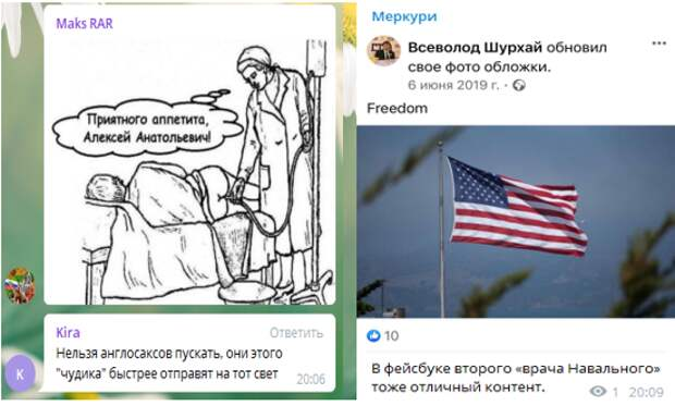 Англосаксы угрожают России из-за Навального: Лондон, а что там с Ассанжем?