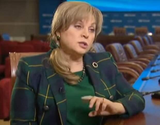 Члены ЦИК единодушно переизбрали Эллу Памфилову своим председателем ещё на пять лет