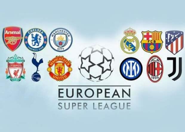 ВЕвропе создана футбольная Суперлига