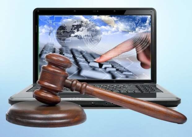 Законопроекты по регулированию интернета