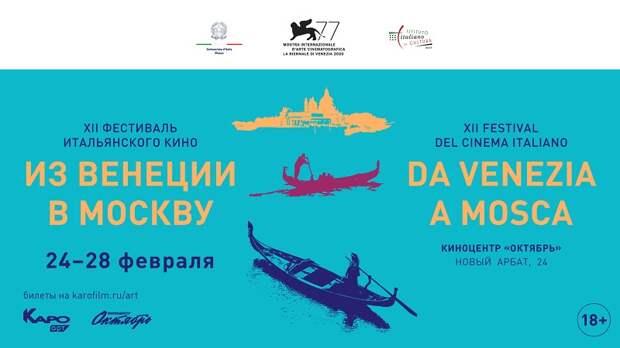 Куда сходить, что посмотреть в Москве: громкие премьеры и необычные выставки
