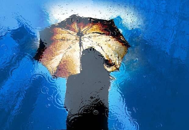 Дождь.