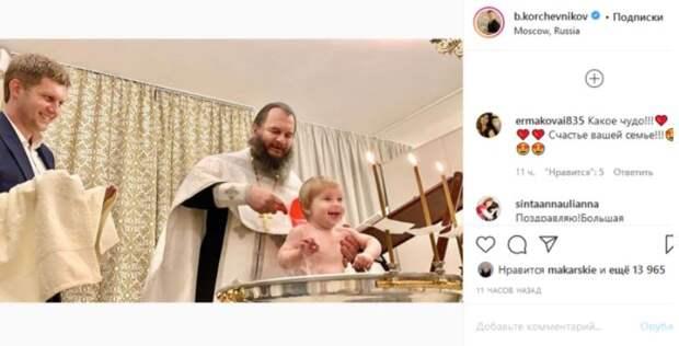 Корчевников опубликовал фото с младенцем