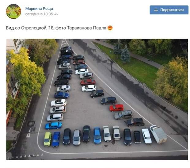 Фото дня: автомобили на Стрелецкой паркуются треугольником