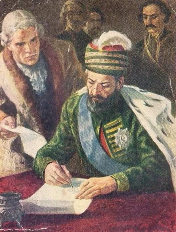 Подписание Георгиевского трактата с Картли-Кахетинским царством (Грузией).