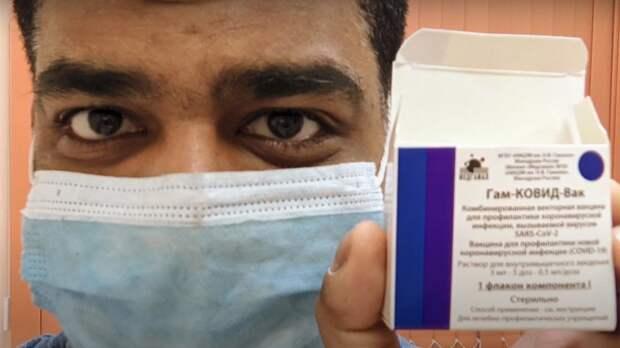 Как иностранцам делают прививку от ковида в России