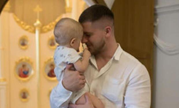 Муж Алексы поучаствовал в крещении сына от бывшей возлюбленной