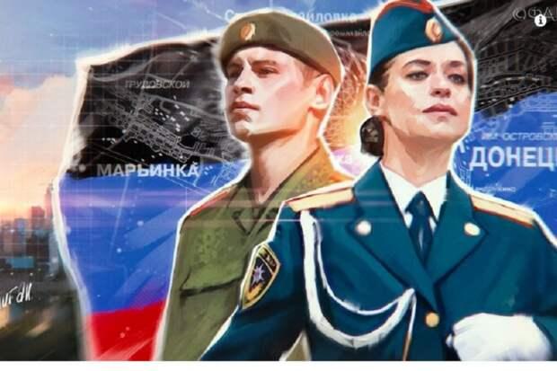 Жители захваченной Киевом части Донбасса готовы уйти в ДНР и ЛНР