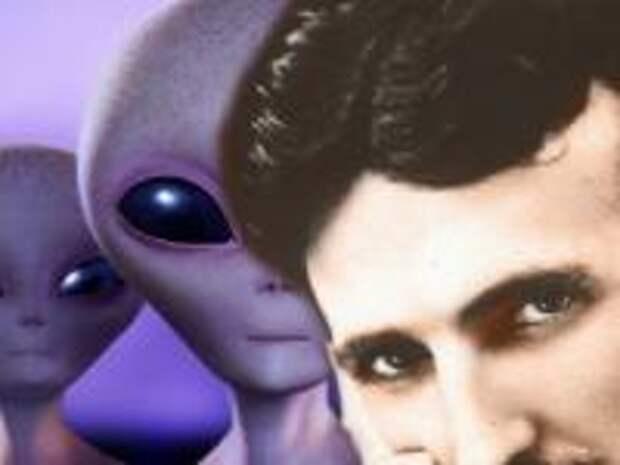 Рассекреченный документ ФБР: Никола Тесла был доставлен на Землю с Венеры