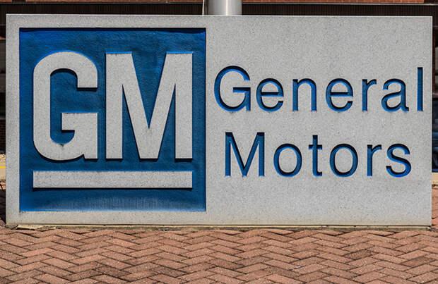 General Motors уходит из России. «АвтоВАЗ» выкупил долю концерна в совместном предприятии