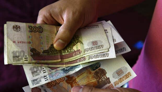 В Подмосковье со среды начнут выплачивать компенсацию безработным жителям